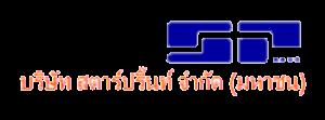 logo_p010