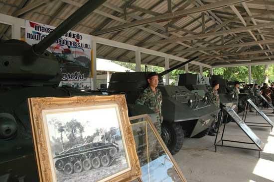พิพิธภัณฑ์ทหารม้า