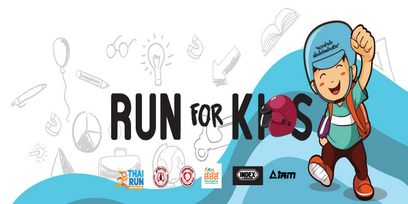 RUN FOR KIDS 2018