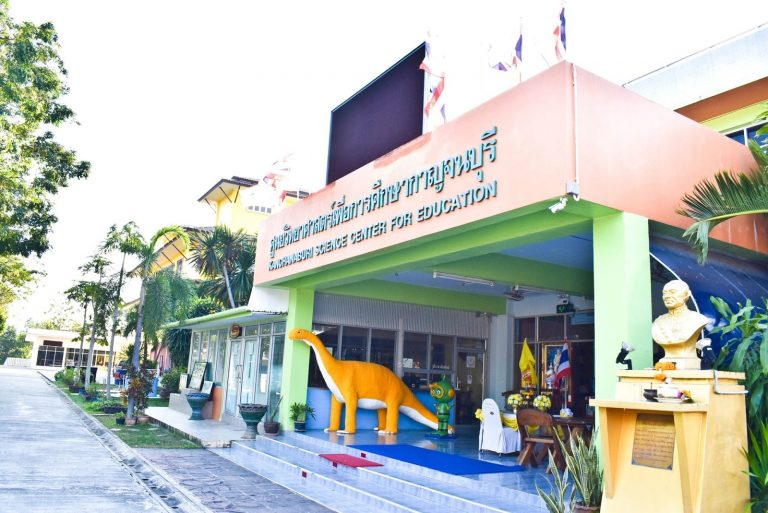 ศูนย์เรียนรู้สุขภาวะภูมิภาค ณ ศูนย์วิทยาศาสตร์เพื่อการศึกษากาญจนบุรี
